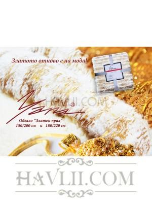 150/200 Двулицево одеяло - Златен прах